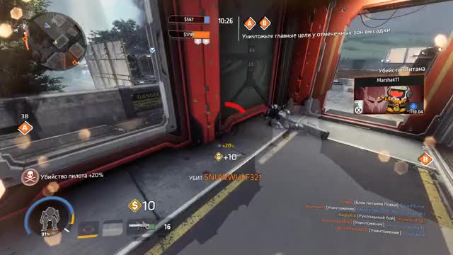 Watch COMBO GIF by @naglykot on Gfycat. Discover more Titanfall 2 GIFs on Gfycat