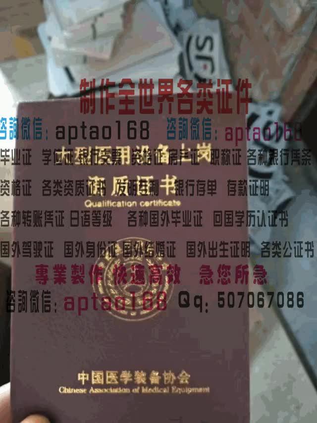 Watch and share 大型医用设备上岗资质证书 GIFs by 各国证书文凭办理制作【微信:aptao168】 on Gfycat