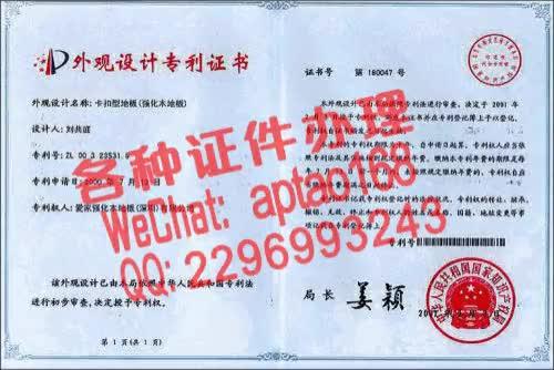 Watch and share 97755-哪里能办公共英语证书V【aptao168】Q【2296993243】-33bp GIFs by 办理各种证件V+aptao168 on Gfycat