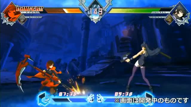 Watch and share Blake Astral Finish GIFs and Rwby Blazblue GIFs by Held on Gfycat