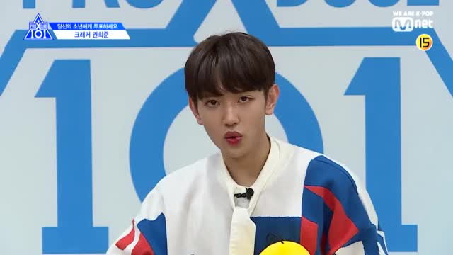 Watch Heejun Split GIF by シンディ (@hyukdy) on Gfycat. Discover more Entertainment, Mnet, Mnet Official, PRODUCE101, PRODUCE48, PRODUCE_X_101, 엠넷, 프로듀스101, 프로듀스48, 프로듀스X101 GIFs on Gfycat