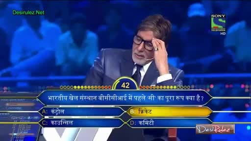 Watch KBC IAS Aspirant GIF on Gfycat. Discover more india GIFs on Gfycat