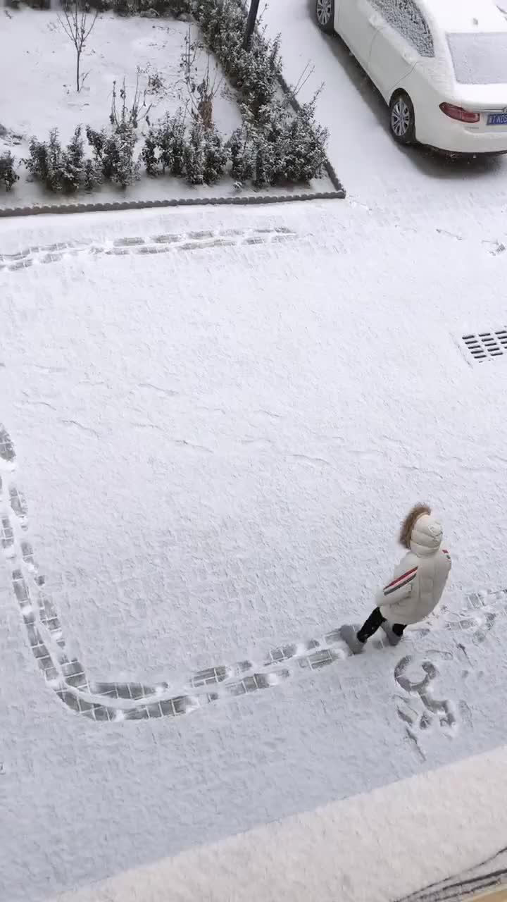 Snow paint GIFs
