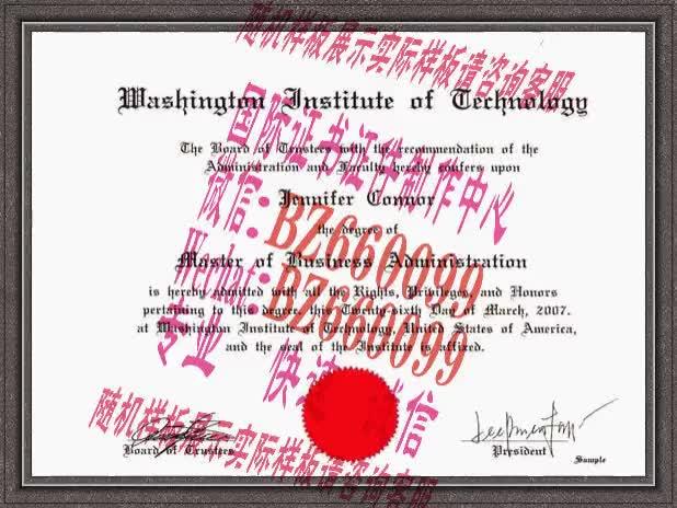 Watch and share 办理产业医科大学毕业证成绩单[咨询微信:BZ660099]办理世界各国证书证件 GIFs on Gfycat