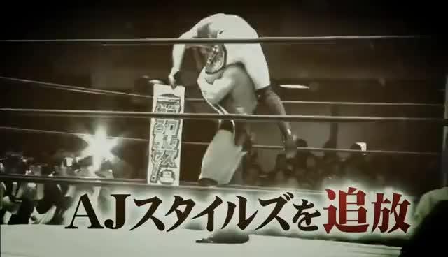 Kenny Omega 1st Custom Titantron [NJPW] GIFs
