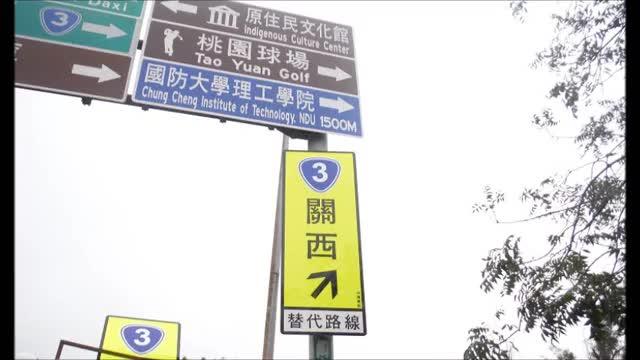 Watch and share 關西替代指標 GIFs by fushinyanchin on Gfycat