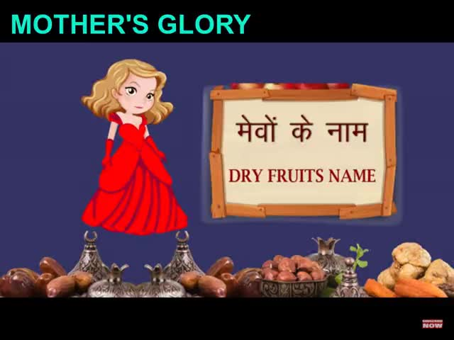 Watch and share Children Education GIFs and Dry Fruits Name GIFs by  Mother's Glory on Gfycat