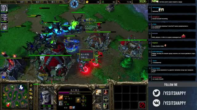Watch and share Happy Stream! NetEase\w3arena! GIFs by barrad on Gfycat