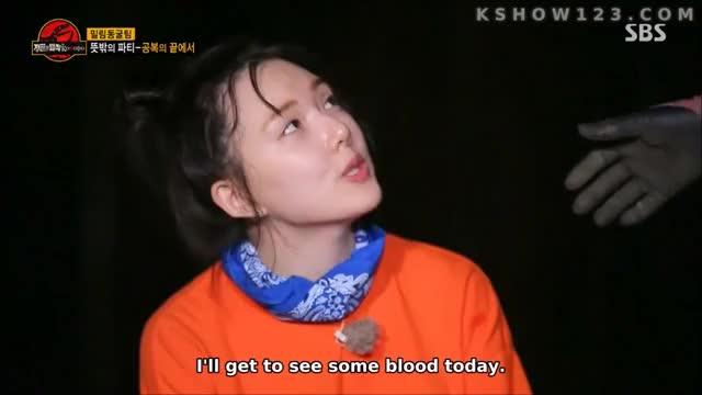 Watch blood GIF by flundut (@flundut) on Gfycat. Discover more gfriend, kpop, yerin GIFs on Gfycat
