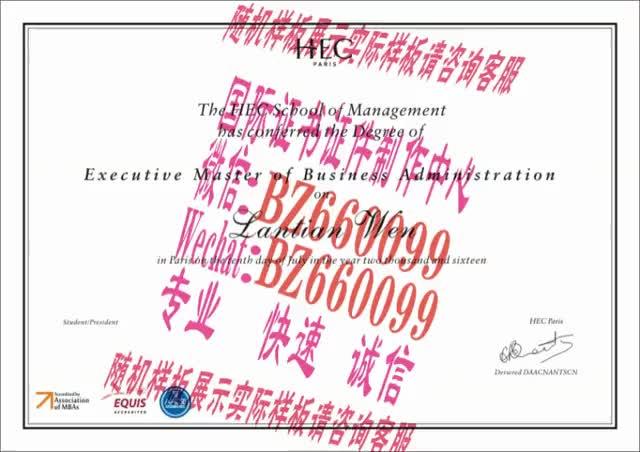 Watch and share 制作宇都宫大学毕业证成绩单[咨询微信:BZ660099]办理世界各国证书证件 GIFs on Gfycat