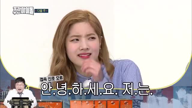 Watch Displeased Dubu GIF on Gfycat. Discover more ep 303, twice, weekly idol GIFs on Gfycat