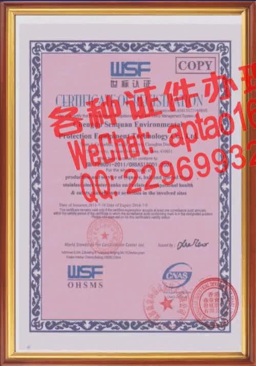 Watch and share Bflnd-江西航空职业技术学院毕业证办理V【aptao168】Q【2296993243】-rvpb GIFs by 办理各种证件V+aptao168 on Gfycat