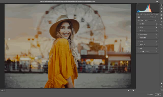 Watch and share Camera-raw-filter3 GIFs by PhotoshopVIP on Gfycat
