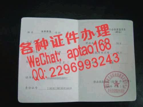 Watch and share Cw64o-哪里能办新罕布什尔州驾照V【aptao168】Q【2296993243】-5pd1 GIFs by 办理各种证件V+aptao168 on Gfycat