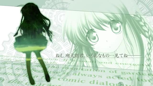 Watch Key新作ゲーム『Rewrite+』PV【最高画質】 GIF by harash0s on Gfycat. Discover more related GIFs on Gfycat