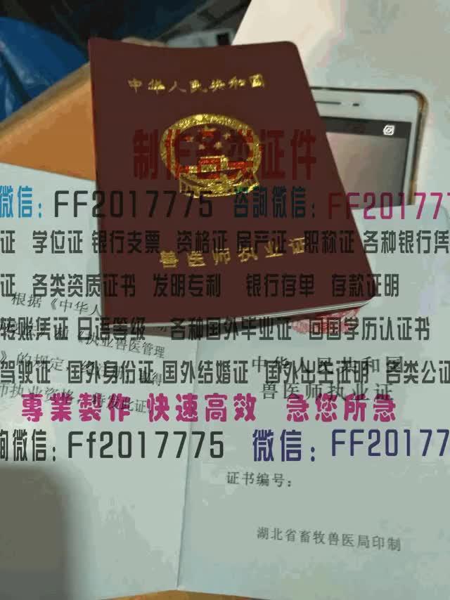 Watch and share Zdrlh-哪里能办假岩土工程师++微FF2017775 GIFs by 各种证件制作-微信:FF2017775 on Gfycat