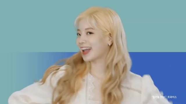 Watch and share Dahyun GIFs and Twice GIFs by Ruri on Gfycat