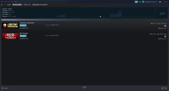 Watch and share Steam 2021-07-07 20-20-11 GIFs by hk416a7 on Gfycat