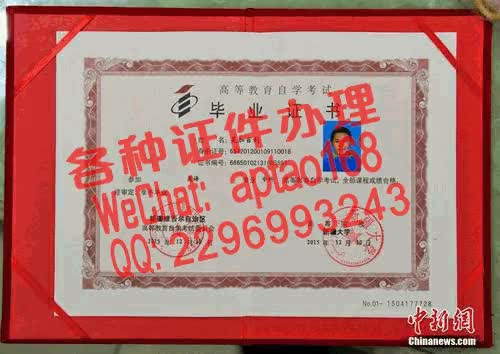 Watch and share 1nnh1-买个建设工程资格证书V【aptao168】Q【2296993243】-j3xp GIFs by 办理各种证件V+aptao168 on Gfycat