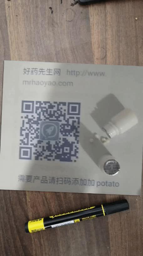 Watch and share 春药是什么地址www.474y.com GIFs on Gfycat