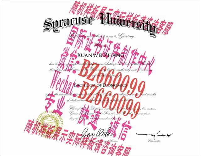 Watch and share 办理香港科技大学毕业证成绩单[咨询微信:BZ660099]办理世界各国证书证件 GIFs on Gfycat