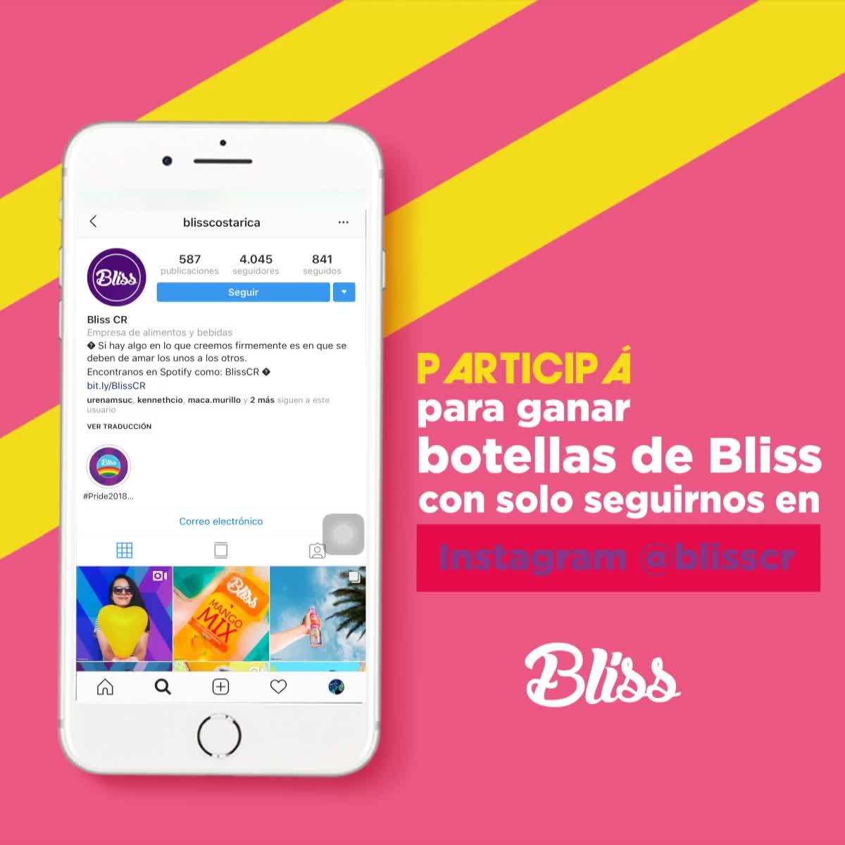 Bliss Paz GIFs