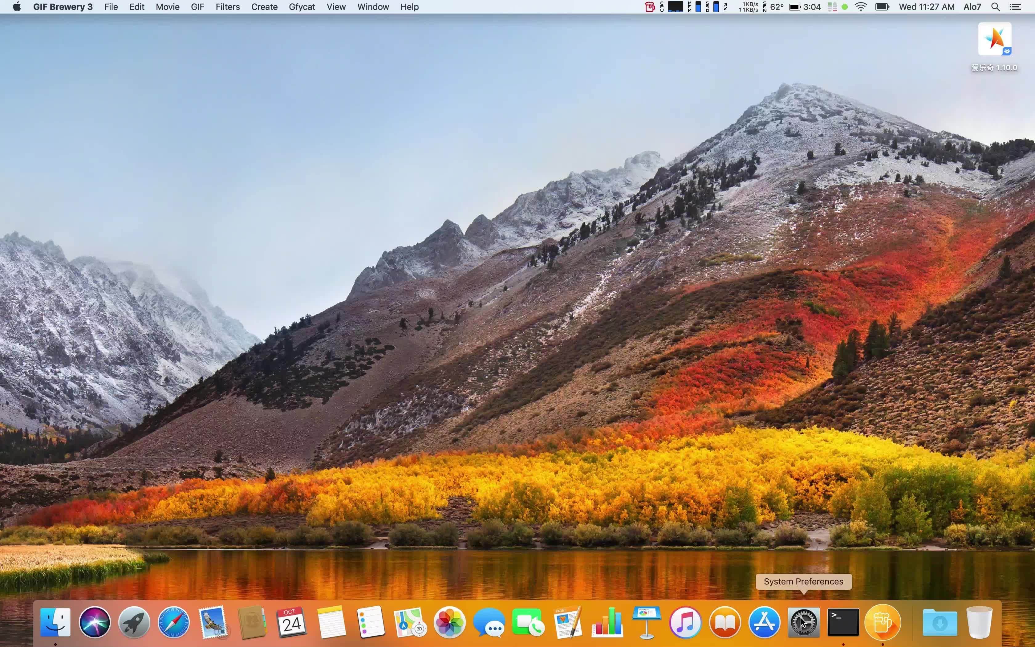 How To Install Soundflower On Mac