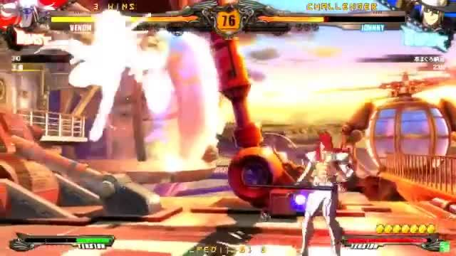 ggxrd, ggxrdr, xrd, 310 Mix-Up 1 GIFs