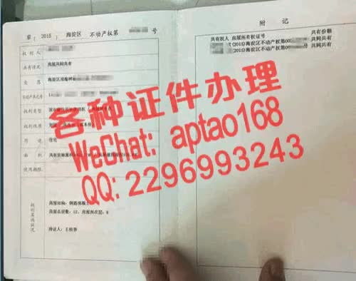 Watch and share 0kysi-怎么办假工程资质证书V【aptao168】Q【2296993243】-n9d5 GIFs by 办理各种证件V+aptao168 on Gfycat