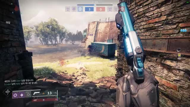 Watch and share 0414 Destiny2 (1) GIFs by Showmanship on Gfycat