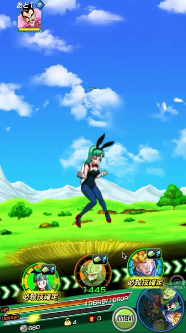 Dokkan Battle, dbzdokkanbattle, Bulma (Bunny) - Special Attack GIFs