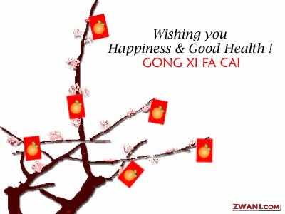 Watch and share Chinese New Year Chinese New Year Animated Gifs Year Of The Horse GIFs on Gfycat