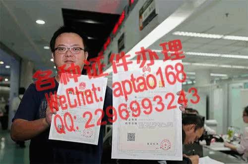 Watch and share 0iic0-假的消毒产品卫生许可证多少钱V【aptao168】Q【2296993243】-2auy GIFs by 办理各种证件V+aptao168 on Gfycat