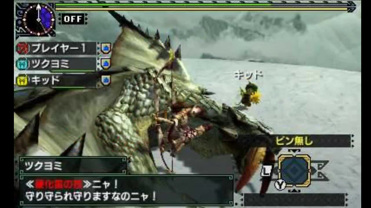 MonsterHunter,  GIFs