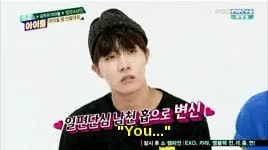 """Watch """" Do I like you ..??? """"  GIF on Gfycat. Discover more I just had to make a gifset of this.. ajahfajghajgd, I totally got goosebumps.. I was acting exactly like suga's reaction, bangtan, bts, favorite, jhope, jung hoseok, mine, weekly idol GIFs on Gfycat"""