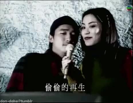 Watch and share Tony Leung Chiu Wai GIFs and But Still Good GIFs on Gfycat