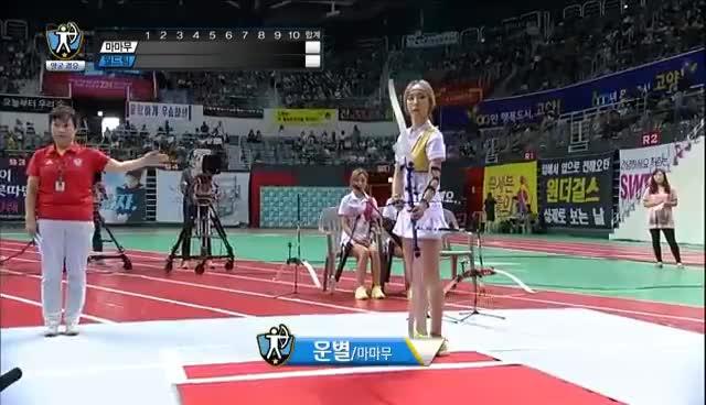 archery, mamamoo, moonbyul, moonbyul archery GIFs