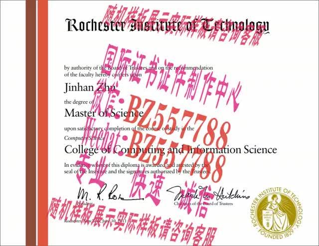 Watch and share 做个假的近大姫路大学毕业证成绩单[咨询微信:BZ557788]办理世界各国证书证件 GIFs on Gfycat