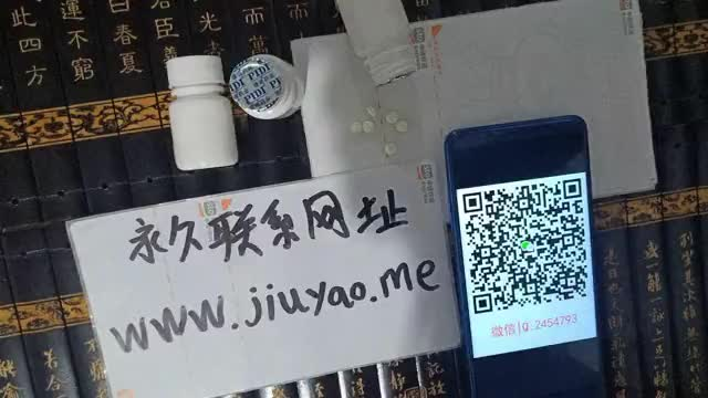 Watch and share 可瑞敏使用感受 GIFs by 恩华三唑仑Q2454793 on Gfycat