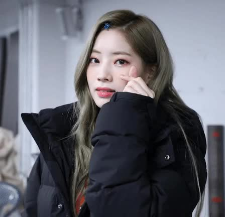 Watch and share Dahyun GIFs and Twice GIFs by 1001twice on Gfycat