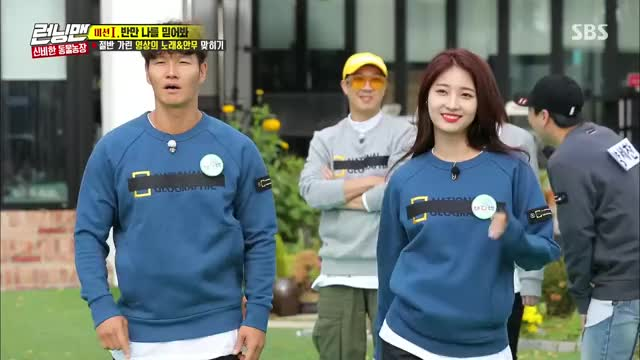 Watch and share Running Man GIFs and Mechabear GIFs by Mecha熊 ✔️  on Gfycat