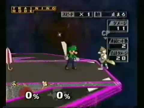 Watch ssbm Movie2!! GIF on Gfycat. Discover more DX, smashgifs, ssbm GIFs on Gfycat