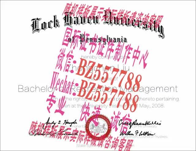 Watch and share 做个假的中京大学毕业证成绩单[咨询微信:BZ557788]办理世界各国证书证件 GIFs on Gfycat