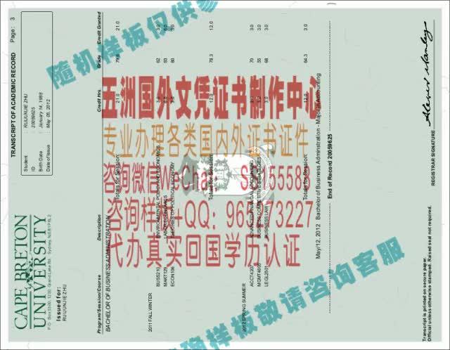 Watch and share 办理意大利结婚证[WeChat-QQ-507067086]各种证件制作 GIFs by 各国证书文凭办理制作【微信:aptao168】 on Gfycat