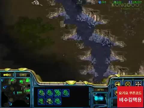 Watch Muta split GIF by @lalush on Gfycat. Discover more starcraft GIFs on Gfycat