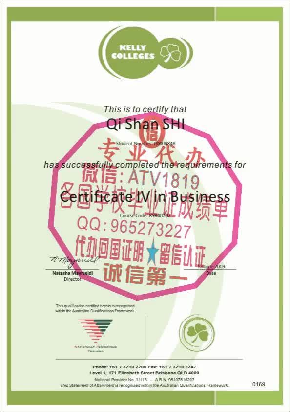 Watch and share 办理阿肯色大学毕业证[WeChat-QQ-965273227]代办真实留信认证-回国认证代办 GIFs on Gfycat