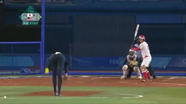 Watch and share US Softball Robs Home Run (1) GIFs on Gfycat
