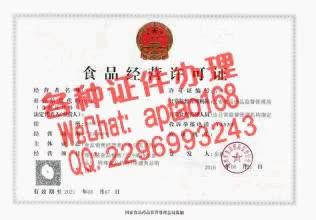 Watch and share C8w4i-买假的中信银行存款证明多少钱V【aptao168】Q【2296993243】-txv3 GIFs by 办理各种证件V+aptao168 on Gfycat