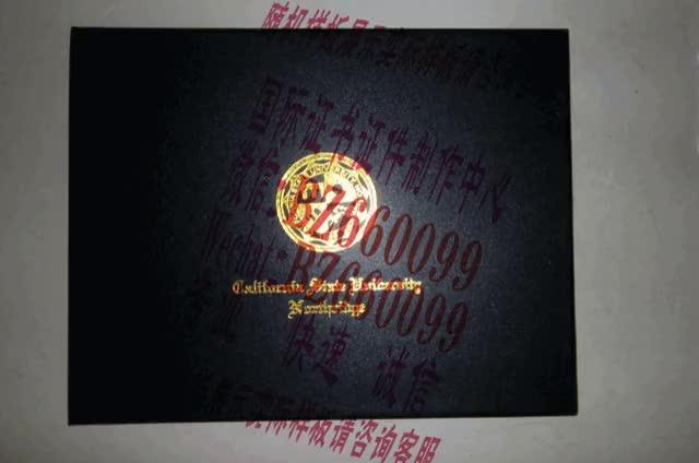 Watch and share 办理福冈国际大学毕业证成绩单[咨询微信:BZ660099]办理世界各国证书证件 GIFs on Gfycat