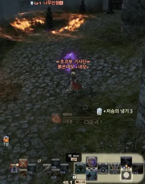 Watch FF14 BLM 2-2 GIF by @redsquare on Gfycat. Discover more related GIFs on Gfycat